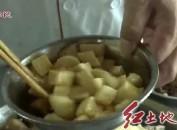 《全菇宴》之烹饪篇