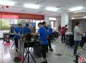 龙岩市第三届残疾人职业技能竞赛在龙岩技师学院开赛