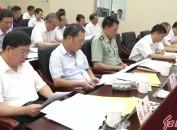 市五届人大常委会第十一次会议举行第一次全体会议
