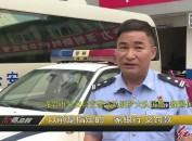 """龙岩市交通违法处理实现""""一个窗口""""办理"""