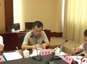 我市扶贫开发协会召开第六届理事会第八次会议