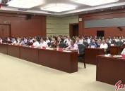 市政协党组理论学习中心组举行专题讲座