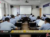 新罗交警:事故处理岗位大练兵大比武