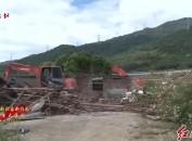 新罗:红坊镇开展公路港物流园项目依法保护性拆除行动