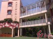 """公立学校食堂""""明厨亮灶""""实现全覆盖"""