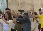 青春畅想 乐动两岸 ——2018闽台客家青少年广播电视夏令营文艺晚会