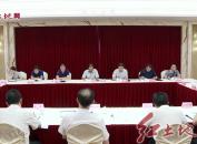 省政府安委会安全生产第五巡查组在龙岩召开巡查工作动员会