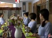 学习茶艺 弘扬传统文化