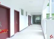 上杭:加快乡镇卫生院升级改造 全面提升医疗服务能力