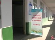 2019年龙岩市中等职业学校学生技能大赛(龙岩技师学院赛区)举行