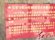 永定培丰塘边自然村:福建省首座农民红色纪念馆主体工程竣工 传承革命精神