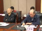 北京闽西革命老区建设促进会调研脱贫攻坚和乡村振兴工作反馈会召开