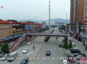 改革开放40年:日新月异龙岩城