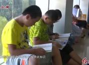 """武平:国庆读书忙""""充电"""""""
