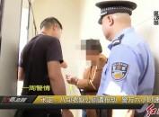 永定:八旬老妪公厕遭抢劫 警方六小时速擒劫犯