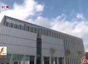 迎接海峡两岸机械产业博览会 加快龙岩会展中心项目建设