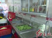 """新罗:""""明厨亮灶""""实现全区公立学校食堂全覆盖"""