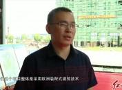 """上杭:""""9·8""""投洽会签约项目进展顺利 为经济发展提供强有力产业支撑"""