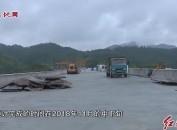 厦蓉高速公路改扩建工程新罗东肖至红坊段工程建设加速推进