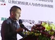 """""""传承·蜕变·腾飞""""—恒亿集团成立60周年庆典隆重举行"""
