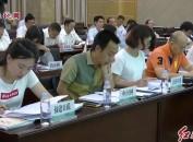国网福建电力公司在岩召开新闻发布会