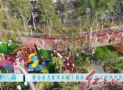 紫金山儿童欢乐园|国庆首期正式对外开放