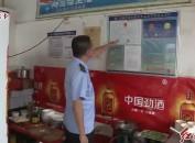 连城:多部门联合开展学校及周边食品安全专项整治行动