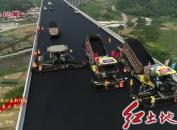 厦蓉高速公路改扩建工程新罗红坊至上杭蛟洋段全力冲刺施工确保年底建成通车