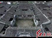 连城培田:培育千米古街业态 打造客家风情小镇