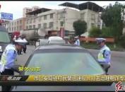 市公安局驻村民警迅速投入打击治理电诈专项行动