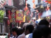 长汀:逛古城看变化谈感受 长汀旅游持续升温