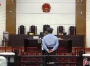 11名被告获刑!上杭法院集中宣判3起涉毒案件