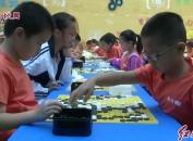 福建省全民健身运动会武平赛区少儿围棋大奖赛举行