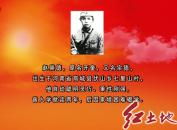 夜袭阳明堡的抗日英雄赵崇德