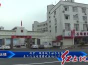 新罗:统筹城乡融合发展着力打造闽粤赣边区域性中心城市