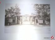 老红军赖金华亲属向中央苏区(闽西)历史博物馆捐赠革命文物