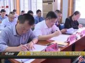 """漳平:整治电信网络新型违法犯罪""""冬季攻坚""""初战告捷"""