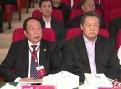 闽西职业技术学院建校40周年庆祝大会举行