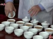 """2018""""永福杯""""海峡两岸高山茶茶王赛开赛"""
