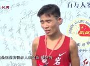 韵动中国·2018首届龙岩冠豸山国际半程马拉松赛鸣枪开跑