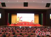 全省党校行政学院校院长会议在古田召开