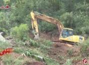 漳平市多部门开展保护性施工推进红狮固废项目建设