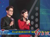 第七届中国创新创业大赛(福建赛区)决赛在龙岩开赛