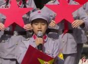 """武平:""""学习新思想·永远跟党走""""红色文化周活动启动"""