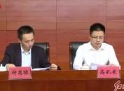 市总工会学习贯彻中国工会扩大大议