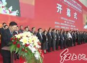 第九届海峡两岸机械产业博览会暨第十一届中国龙岩投资项目洽谈会隆重开幕