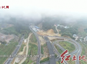 厦蓉高速公路改扩建工程(龙岩段)后祠二扩四隧道顺利贯通为全线通车打下坚实基础