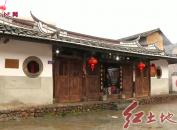红色云潭展览馆举办周年纪念活动