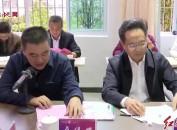 2018年龙岩市职业院校联盟会议召开