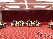 """相聚龙岩 共赢发展 市领导会见参加""""11·8""""活动的重要客商代表"""